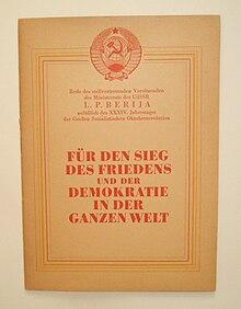 http://upload.wikimedia.org/wikipedia/commons/thumb/0/0d/Beria-Sieg_des_Friedens.jpg/220px-Beria-Sieg_des_Friedens.jpg