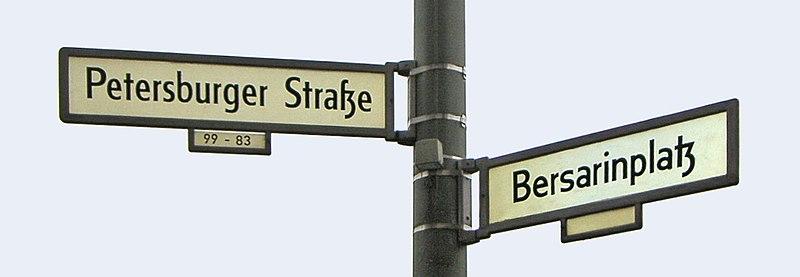 Berliner Strassenschilder.jpg