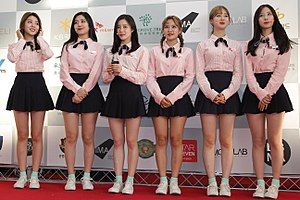 Berry Good - Berry Good in 2017, at LBMA Star Awards. From left: Sehyung, Gowoon, Taeha, Seoyul, Daye and Johyun.