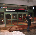 Bessarion subway station 2256997174.jpg