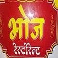Bhoj Restaurant Indore.jpg