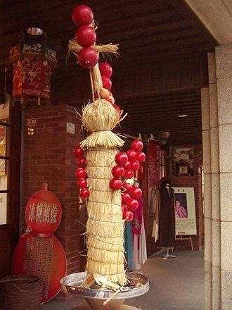 Tianjin cuisine - Image: Bintanghulu 02