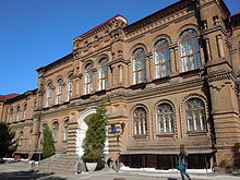 Biological Faculty, Zaporizhia 03.jpg