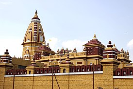 Birla Mandir Bhopal Side view.jpg