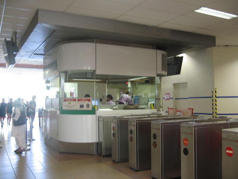 File:Bishan MRT 2.JPG