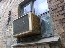кондиционер бк 2000 инструкция по эксплуатации