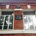 Black plaque № 31132 in Ulyanovsk.jpg