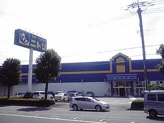Nitori - Nitori store in Ushiku, Ibaraki in 2009, showing the company's old design.