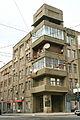 Blyukher house Kharkov.JPG