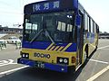 Bocho Bus for Akiyoshi Cave in front of north entrance of Shin-Yamaguchi Station.jpg