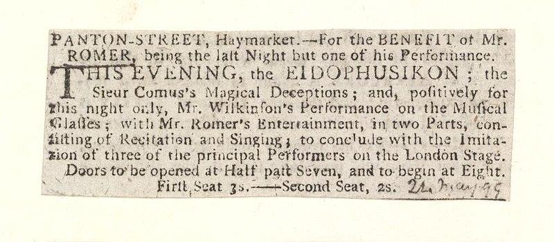 File:Bodleian Libraries, Panton-Street, Haymarket 76.jpg
