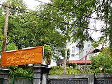Bogyoke Aung San Museum.JPG