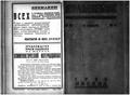 Bolshevik 1930 No21.pdf