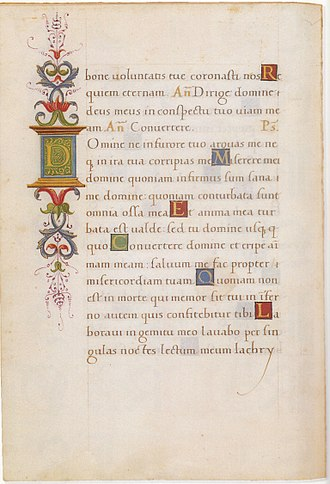 Humanist minuscule - Page from the Book of Hours of Giovanni II Bentivoglio, Bologna, c. 1497-1500.  Humanist minuscule with colored versals and decorations.