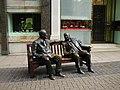 Bored Stiff - Churchill and F D Roosevelt - geograph.org.uk - 777515.jpg