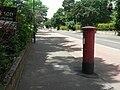 Bournemouth, postbox No. BH1 2, Christchurch Road - geograph.org.uk - 860954.jpg
