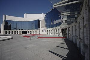 Slovak National Theater - Front of the new Slovak National Theater building