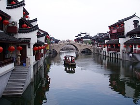 Bridge at Nanxi Street over Puhuitang River, Qibao.jpg