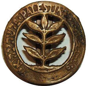 Jewish Brigade - Image: Brigada