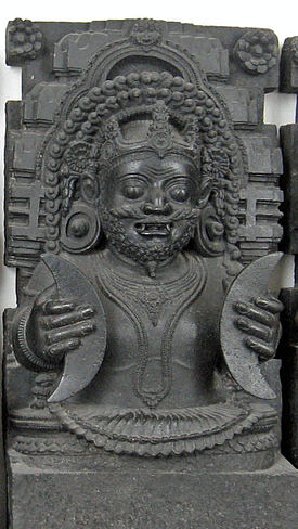 Rahu: Head of Demon Snake, sculpture, British Museum