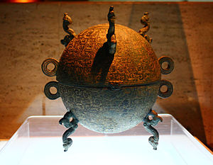 Dui (vessel) - Bronze dui vessel with inlaid geometric cloud pattern, Hubei Provincial Museum.