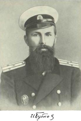 Ivan Bubnov Russian mathematician