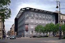 匈牙利国家保安局
