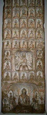 Buddhist Stela Northern Wei period