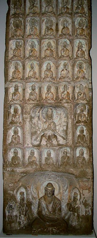 6th century - This Buddhist stela from China, Northern Wei period, was built in the early 6th century.