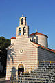 Budva Old Town Church, Montenegro.jpg