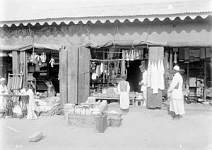 Tabora - Indian shops (1906)