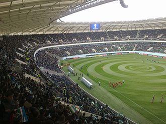 Bunyodkor Stadium - Image: Bunyodkor stadium 3