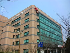 Busan Gangseo Post office.JPG