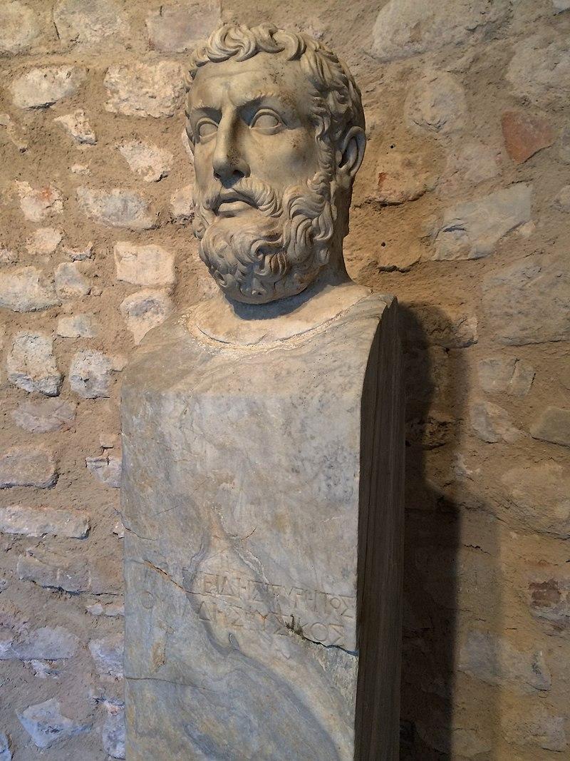Busto di Parmenide.jpg
