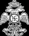Byzantine coa paleolog VIII.png
