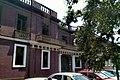 CCSM-UNMSM Colegio Real de San Marcos.jpg