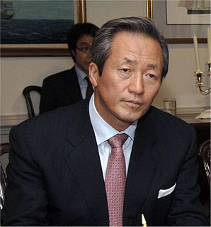 Chung Mong-joon South Korean businessman-politician