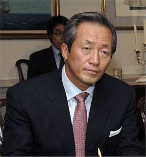 Chung Mong-joon South Korean businessman and politician