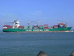 CSCL Genoa p6 Port of Rotterdam 08-Apr-2007.jpg