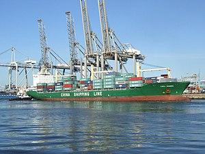 CSCL Xiamen p3 Port of Rotterdam 21-Feb-2005.jpg