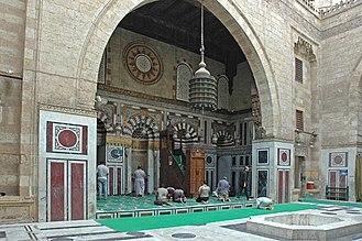 Amir Jamal al-Din al-Ustadar Mosque - Qibla-Wall of Amir Jamal al-Din al-Ustadar Mosque