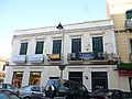 Calle General Chacel, 7.jpg