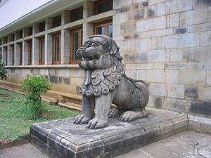 Campus lion UoP
