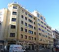Casa de los Lagartos (Madrid) 07.jpg