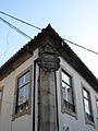 Casa dos Correios-mores de Trancoso.jpg