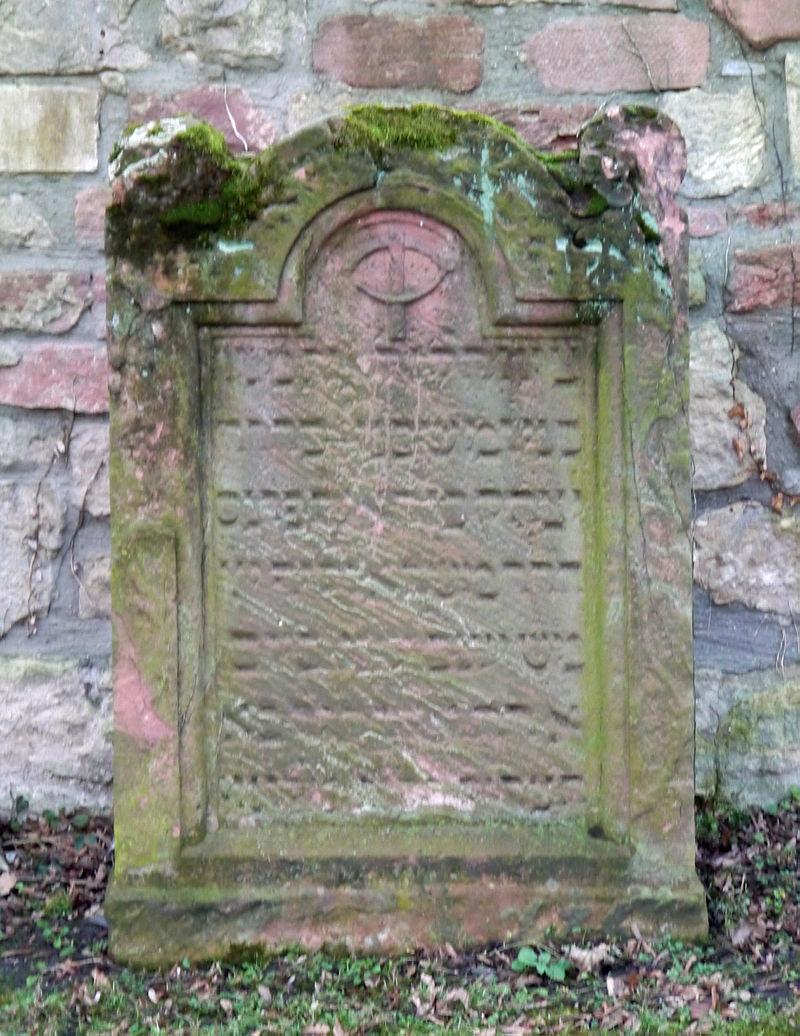 Cemetery-Battonnstrasse-GS-0085-0107-Jizchak ben Mosche Ulf (Eisek Ulf) (05.05.1674).jpg