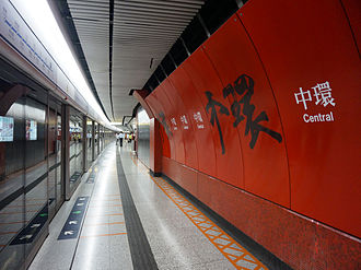 Central Station (MTR) - Platform 3 on the Island Line