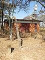 Central Telefônica Horto Florestal (02).jpg