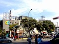 Centro Comercial Parque Aragua, Maracay - panoramio.jpg