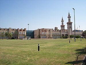 Islam in Argentina - King Fahd Islamic Cultural Center, Buenos Aires, the largest mosque in Latin America.